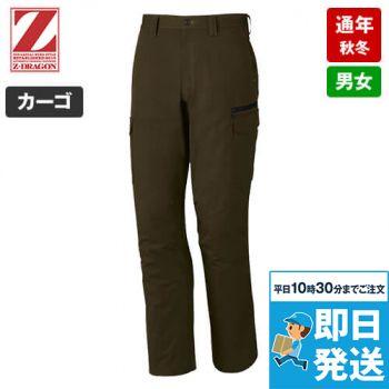 自重堂 71402 Z-DRAGON ノ