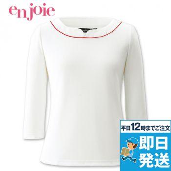 en joie(アンジョア) 01086 [通年]七分袖カットソー[UVカット/透け防止]