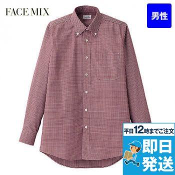 FB5047M FACEMIX ボタンダウンシャツ/長袖(男性用)