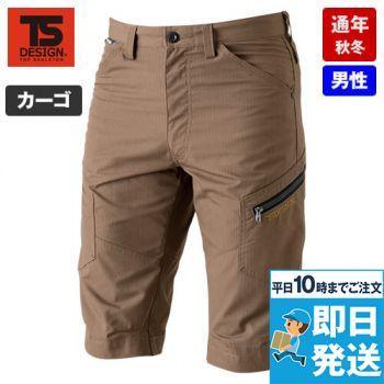 61145 TS DESIGN リップストップ メンズカーゴショートパンツ(男性用)