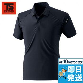 TS DESIGN 8065 [春夏用]クールアイス半袖ポロシャツ(男女兼用)