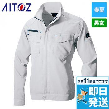 AZ2930 アイトス 長袖サマーブルゾン(男女兼用)