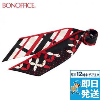 BCA9110 BONMAX 和テイストの七宝文様とチェックのコンビが魅力的なスカーフ