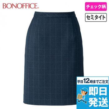 BONMAX AS2309 [通年]チェック柄セミタイトスカート[トラッドパターン]