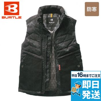 バートル 5264 [秋冬用]MA-1 フライト防寒ベスト(男女兼用)