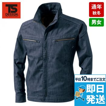 TS DESIGN 5316 TS レイヤードツイル 長袖ジャケット(男女兼用)