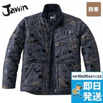 自重堂Jawin 58700 [秋冬用]カモフラ防寒ジャンパー