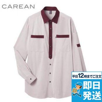 CWY169 キャリーン 長袖ニットシャツ(男女兼用)