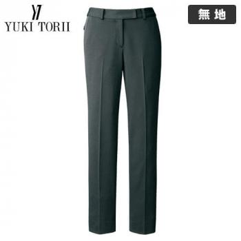 [在庫限り/返品交換不可]YT5306 ユキトリイ [通年]パンツ 無地