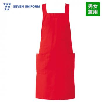 CT2566 セブンユニフォーム 胸当てエプロン(男女兼用)