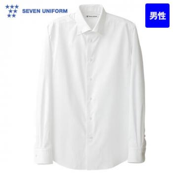 CH4432-0 セブンユニフォーム 長袖/ボタンダウンシャツ(男性用)