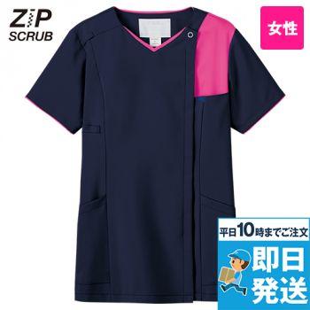 7057SC FOLK(フォーク) ZIP SCRUB ジップスクラブ(R)(女性用)