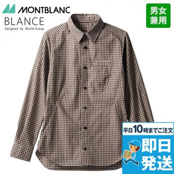 BW2504 MONTBLANC シャツ/長袖(男女兼用)