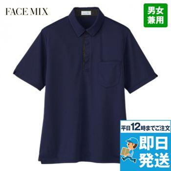 FB4554U ナチュラルスマイル ユニセックスポロシャツ