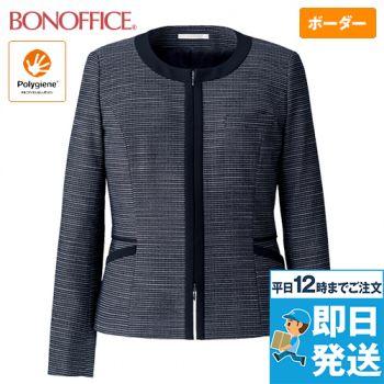 BONMAX BCJ0118 [通年]ポリジン ジャケット ボーダー[抗菌防臭]