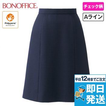 BONMAX AS2315  ポリジン Aラインスカート [チェック/静電気防止/抗菌防臭]