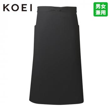 KR80 興栄繊商 ショートソムリエエプロン(男女兼用)