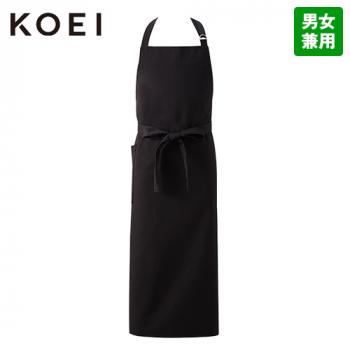 KM70 興栄繊商 胸付ソムリエエプロン(男女兼用)