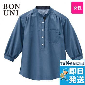 24242 BONUNI(ボストン商会) スタンダードカラーシャツ/長袖(女性用)