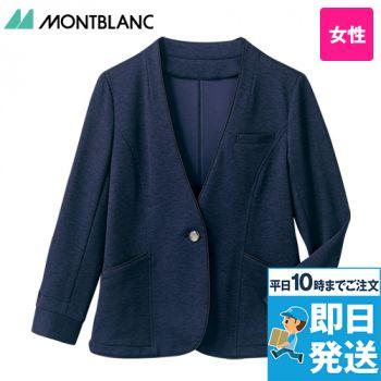BR1101 MONTBLANC ニットジャケット/長袖(女性用)