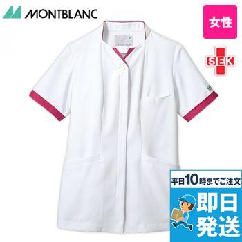 PP302 MONTBLANC ナースジャケット/半袖(女性用)