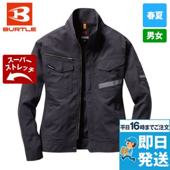 バートル 9091 [春夏用]ストレッチ制電長袖ジャケット(男女兼用)