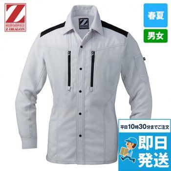 自重堂 76004 [春夏用]Z-DRAGON 製品制電ストレッチ長袖シャツ