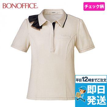 BONMAX AD8802 [春夏用]ポロニット[汗染み防止/ニット/イージーケア]