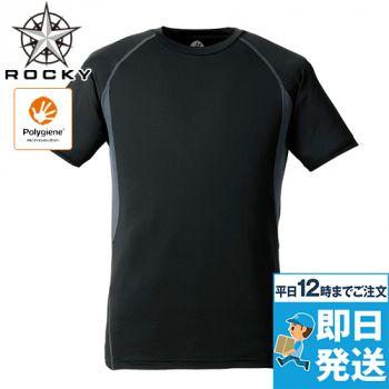 ROCKY RC3908 [通年]半袖コンプレッション/ポリジン