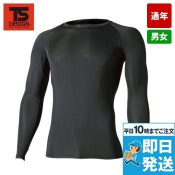 81105 TS DESIGN EXライト ロングスリーブシャツ