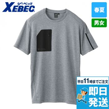 ジーベック 6070 半袖Tシャツ