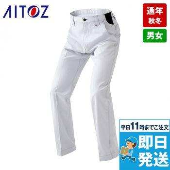 AZ6820 アイトス ワークパンツ(ノータック)(男女兼用)