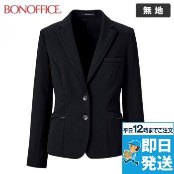 BONMAX AJ0270 ハッピーコーデ ジャケット