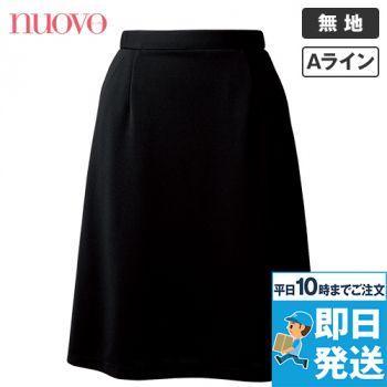 FS45930  nuovo(ヌーヴォ)  脇ゴムAラインスカート