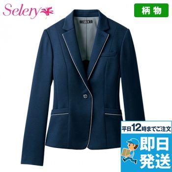 S-25031 25039 SELERY(セロリー) ジャケット
