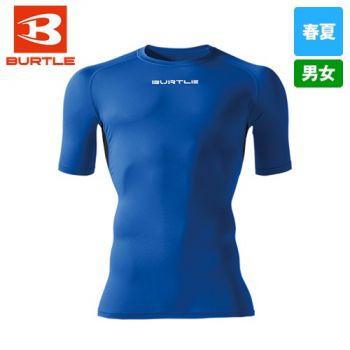 バートル 4065 [春夏用]半袖エアーフィット(男女兼用)