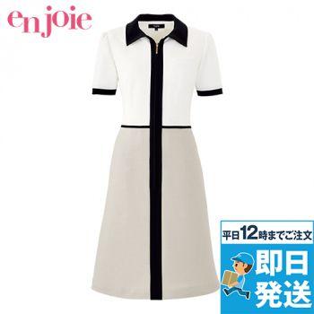 en joie(アンジョア) 66555 ワンピース