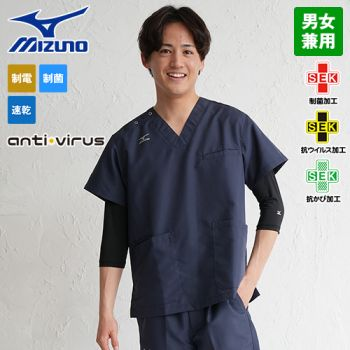 MZ-0231 ミズノ(mizuno) 抗ウイルス スクラブ(男女兼用)