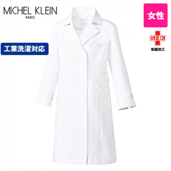 MK-0047 ミッシェルクラン(MICHEL KLEIN) ドクターコート(女性用)