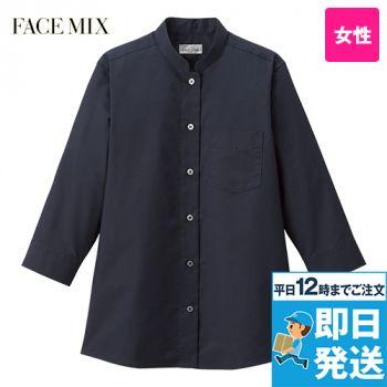 FB4047L FACEMIX レディススタンドカラー七分袖ブラウス