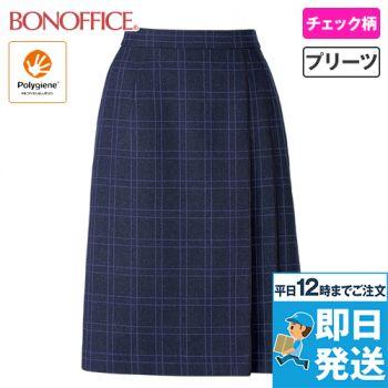 BONMAX AS2330 [通年]ポリジン プリーツスカート[チェック/ストレッチ/抗菌防臭]