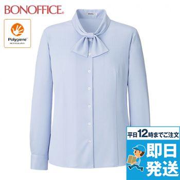 BONMAX RB4172 [通年]ポリジン 長袖ブラウス [抗菌防臭/ニット/吸水速乾/透け防止]