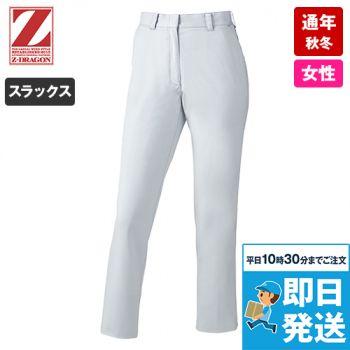 自重堂 72206[秋冬用]Z-DRAGON 製品制電ストレッチレディースパンツ(女性用)