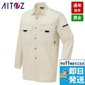 AZ-3965 アイトス/アジト 長袖シャツ(薄手) 通年