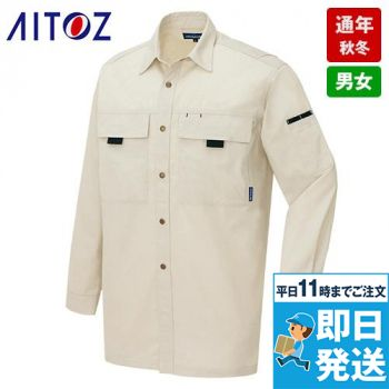 AZ-3965 アイトス/アジト 長袖シ