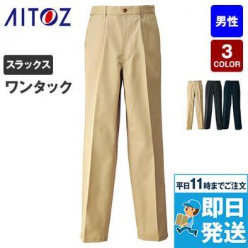 HS2602 アイトス チノパンツ(男性