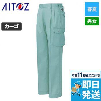 アイトス AZ284 エコ T/C ニューワーク カーゴパンツ(2タック) 制電 春夏