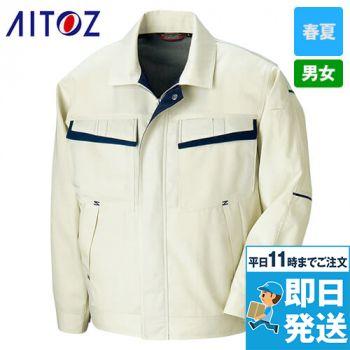 アイトス AZ5570 ムービンカットEX 長袖サマーブルゾン(配色)