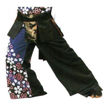 巻き式パンツ(倉印)