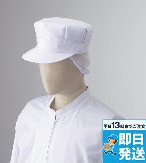 [アルベ]食品工場 八角帽(男性用)